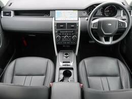 LAND ROVERのSUV『DISCOVERY SPORT』のHSEディーゼルモデルを認定中古車でご紹介! MERIDIANサウンド、前席シートヒーター、メモリー付パワーシート