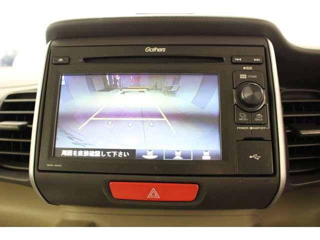 ギャザズオーディオ(WX-151C) バックカメラ付で車庫入れや縦列駐車も楽々です。