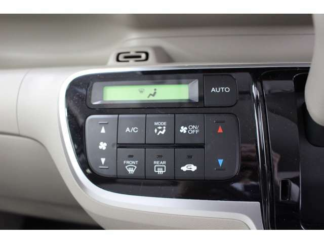 豪華装備!!室内環境を快適に出来るオートエアコン装着!!エアコンはオートエアコンでお好みの温度調整が出来ます。オールシーズン快適にドライブ出来て楽しさ倍増ですね。