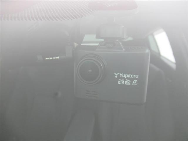 安心を身近に感じながらドライブが楽しめるドライブレコーダーも完備です。