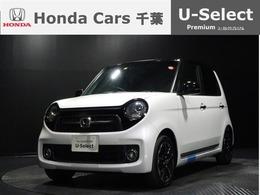 ホンダ N-ONE 660 プレミアム ツアラー Bluetooth対応ナビ 衝突軽減B 認定中古車