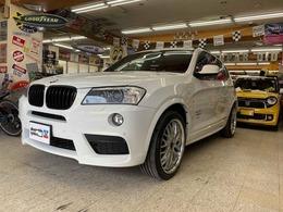 BMW X3 xドライブ20i Mスポーツパッケージ 4WD ワーク20インチAW