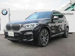 BMW X3 M40d ディーゼルターボ 4WD 認定中古車