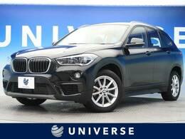 BMW X1 xドライブ 18d 4WD ドライビングアシスト 純正ナビ Bカメラ