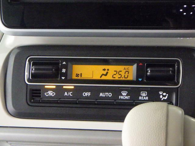 0.5度単位で温度調節ができ、快適空間を保つ フルオートエアコンを装備しています。