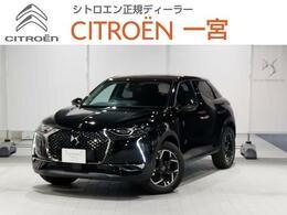 DSオートモビル DS3クロスバック So ChicPackage Option 新車保証継承 元試乗車 パッ