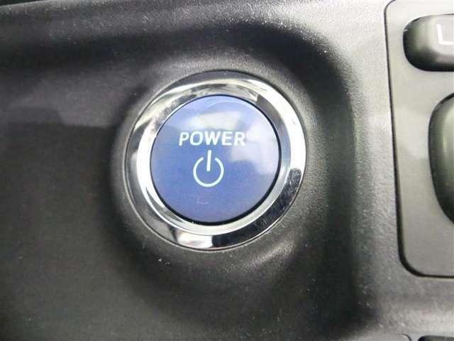 始動用のボタンです。このボタンを押すだけでスタートできます。もう鍵を出す必要はありません。便利になりました。