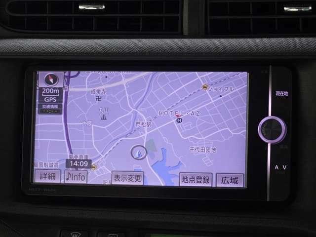 何処でも行きたい場所へ、安心のトヨタ純正メモリーナビを装備してます。地デジ対応、フルセグDTV放送が視聴できます。