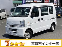 マツダ スクラム 660 PA ハイルーフ AT ユーザー買取車