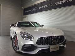 メルセデスAMG GT Sロードスター の中古車 AMG GT S ロードスター 静岡県浜松市 1698.0万円