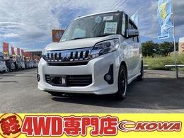 三菱 eKスペース 660 カスタム T 4WD ターボ 車検整備付き 走行距離45500km