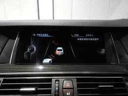 アクティブクルーズコントロール(先行車との車間を維持しながら自動で車速を制)&ドライビングアシスト(レーンチェンジ警告&車線逸脱&前車接近警告、衝突被害軽減ブレーキ)