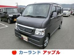 ホンダ バモス の中古車 660 G 4WD 熊本県熊本市西区 52.0万円