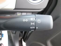 オートライト機能付なのでヘッドライトスイッチを「AUTO」の位置にあわせておけば自動でライトがON/OFF切り替わるので、ライトのスイッチを操作する手間がありません