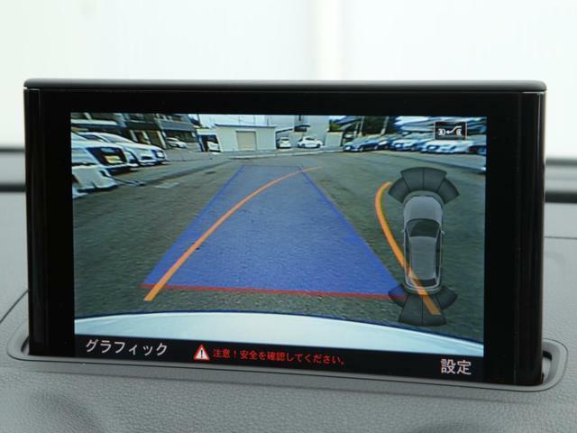 ◆コンビニエンスパッケージ・アドバンスドキーシステム・リアビューカメラ・アウディパーキングシステム◆アダプティブクルーズコントロール