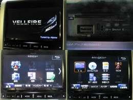 お出掛け嬉しい、ALPINE9型ナビ(フルセグ地デジTV)付です♪DVDビデオ再生機能・音楽録音機能・Bluetooth接続も可能です♪