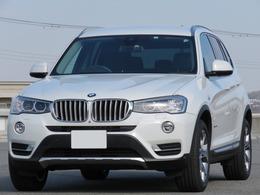 BMW X3 xドライブ20d  xライン ディーゼルターボ 4WD 黒革シート
