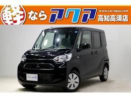 三菱 eKスペース M 届出済未使用車 シートヒーター キーレス