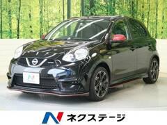 日産 マーチ の中古車 1.2 NISMO 滋賀県草津市 149.9万円