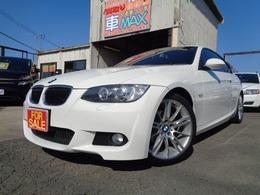 BMW 3シリーズクーペ 320i Mスポーツパッケージ 社外ナビ TV