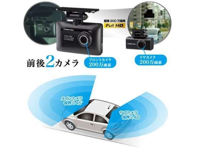 2つのカメラにより走行時の前方/後方を録画。前方/後方の録画映像は本体の液晶画面、パソコンで確認が可能、GPS情報も記録して、万が一の事故に大変役立ちます!