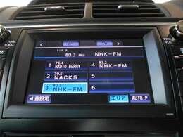 ≪HDDナビ≫ ナビソフトの更新が簡単なHDDは長く使えるメリットがあります。ルート検索はもちろんのこと、音楽を聴くなど色々な機能が充実しているので飽きることなく快適なドライブが楽しめるでしょう!