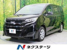 トヨタ ノア 2.0 X 衝突軽減装置 ナビ Bカメラ スマートキー