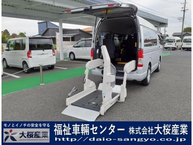 福祉車両・介護車両の新車・中古車販売・買取・リース・福祉車両のレンタカーも行っております。
