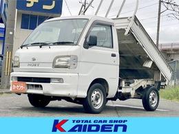 ダイハツ ハイゼットトラック ローダンプ 660 4WD スーパーデフロック
