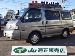 マツダ ボンゴバン の中古車 1.8 GL ワイドロー 埼玉県越谷市 109.8万円