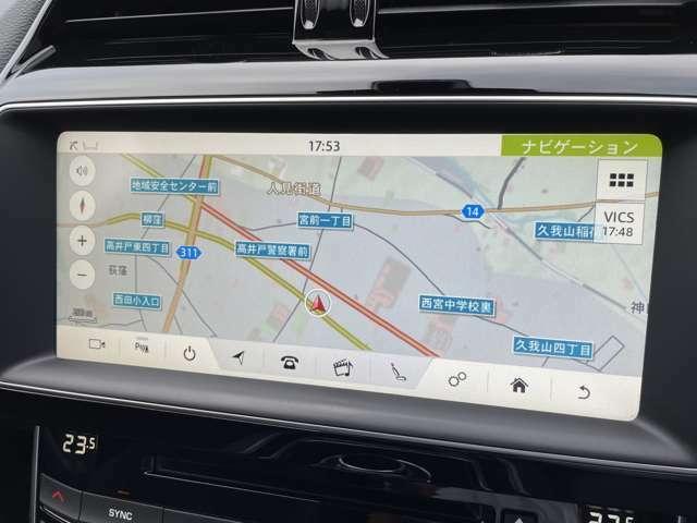 直感的なタッチ操作やホーム画面を自由にカスタマイズできる10.2インチ静電式タッチスクリーンの「InControl Touch Pro」!