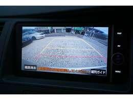 ★【純正HDDナビゲーション】フルセグTV、Bluetoothオーディオ搭載のナビで快適ロングドライブ!!【バックカメラ】駐車が苦手な方もこれで安心!!★