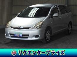 トヨタ ウィッシュ 1.8 X リミテッド キーレス/HID/CD/AUX