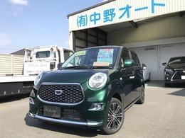 ダイハツ キャスト スタイル 660 G VS SAIII 届出済未使用車・スマートキー