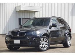 BMW X5 xドライブ 30i Mスポーツパッケージ 4WD 革 SR Bカメ ナビ キセノン 冬タイヤ付