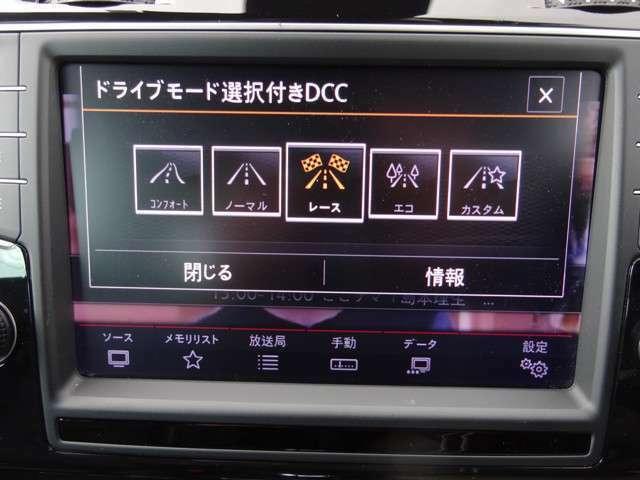 DCC画面