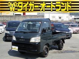 ダイハツ ハイゼットトラック 660 エアコン・パワステスペシャル 3方開 リフトアップ パワステ エアコン 取説
