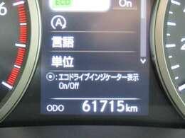 走行距離はおよそ62,000kmです。
