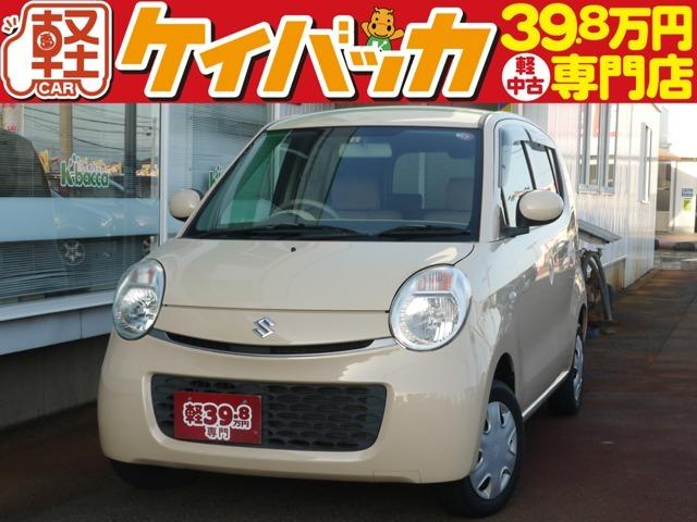 ■MRワゴン G CDオーディオ キーレス ベンチシート ABS Wエアバッグ他 装備!!