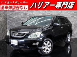 トヨタ ハリアー 2.4 240G サンルーフ 黒革調 純正HDDマルチナビ