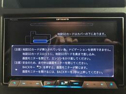 【フルセグ対応SDナビ】音楽の再生・録音はもちろんテレビ・DVDの視聴もOK!!