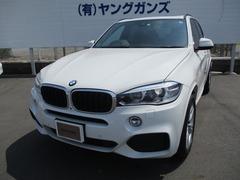 BMW X5 の中古車 xドライブ 35d Mスポーツ 4WD 茨城県つくば市 358.0万円