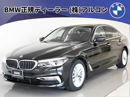 BMW 5シリーズ 530e iパフォーマンス ラグジュアリー 黒革 コンフォートP ACC マッサージS