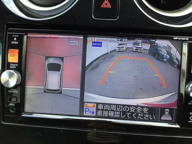 死角になる部分もモニターに映し出すので安全運転をサポートします。