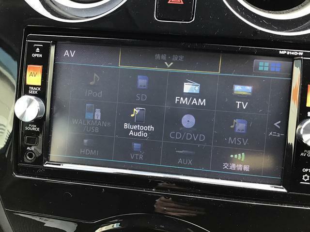 テレビ、ラジオ視聴可能。またBluetooth接続可能です!