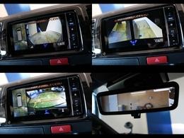 カロッツェリア製ナビ&カメラ加工!メーカーオプションのアラウンドビューモニターも見えるようになりました!