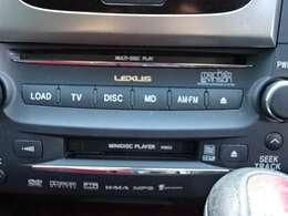LEXUSはマークレビンソンで!そういったオーナーも多いかと思います。特にボーカルの中高音域の特性が素晴らしく、臨場感あるサウンドに惚れ惚れします。