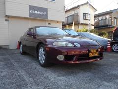 トヨタ ソアラ の中古車 3.0 GT 神奈川県厚木市 98.0万円