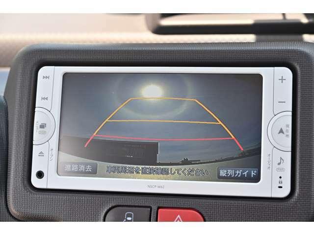 便利なバックカメラ搭載で、後方確認も安心です。位置確認が容易なガイドライン表示式です。ただし、過信は禁物です。ご自身で目視確認をして頂き、安全に駐車をお願いします。★☆★☆★