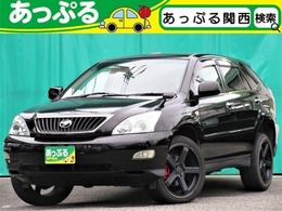 トヨタ ハリアー 2.4 240G Lパッケージ サンルーフ フルセグ Bカメラ Pシート
